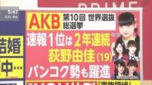 180531 荻野由佳 松井珠理奈 宮脇咲良 チャープラン AKB第10回世界選抜総選挙 プラ