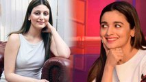 Ranbir Kapoor's sister Riddhima Kapoor GIFTS something SPECIAL to Alia Bhatt|FilmiBeat
