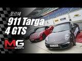 포르쉐 911 타르가 4 GTS, 박스터GTS, 마칸S, 파나메라 터보 및 포르쉐 단체 주행 (2015 Porsche Driving Experience) 인제서킷