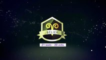 Signe astrologique du Bélier : 21 mars - 20 avril