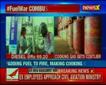 Amid steep price hike in petrol and diesel prices in the country, even LPG prices have now escalated