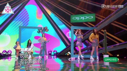Produce 101 China Subs videos - dailymotion