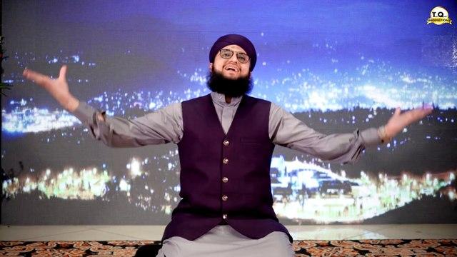 Hafiz Tahir Qadri New Ramzan kalam 2018 - Aaj Sik Mitran - Subhan Allah Subhan Allah