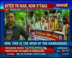 Rajinikanth starrer 'Kaala' in trouble; Pro Kannada groups seeking ban on the release