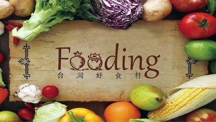 【一鍋料理】3步驟!用電鍋蒸發糕 | 台灣好食材 Fooding