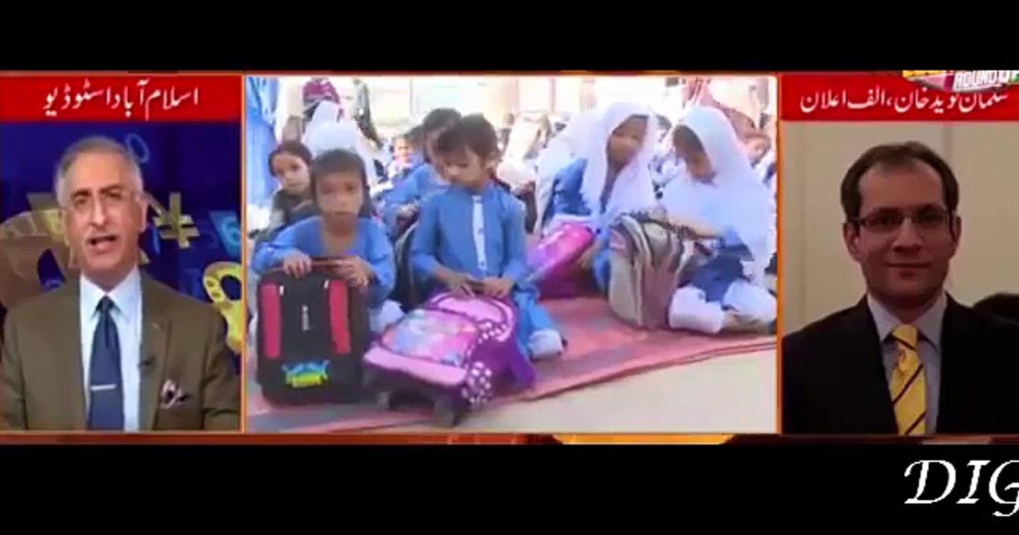 Pakistan Media praising indian Education system for kids