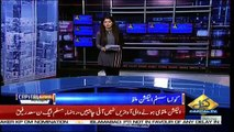 Capital Live With Aniqa – 2nd June 2018
