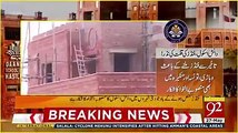 Another failed project by PMLN government -Daanish Schools projects, discrimination in providing education to the population of South Punjab  #PMLNExposed #Sou