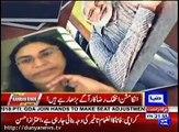 خدمت خلق کی اعلیٰ مثال: پاکستان کو کوڑھ کے مرض سے پاک کرنے والی آنجہانی ڈاکٹر روتھ فاؤ کے مشن کو اب کون آگے بڑھا رہا ہے۔؟ دلچسپ ویڈیو دیکھیے