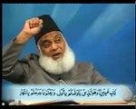 AlAnaam 50 To 90 - Dr Israr Ahmed،ڈاکٹر اسرار احمد - Bayan Ul Quran(Quran Ki Tafseer)