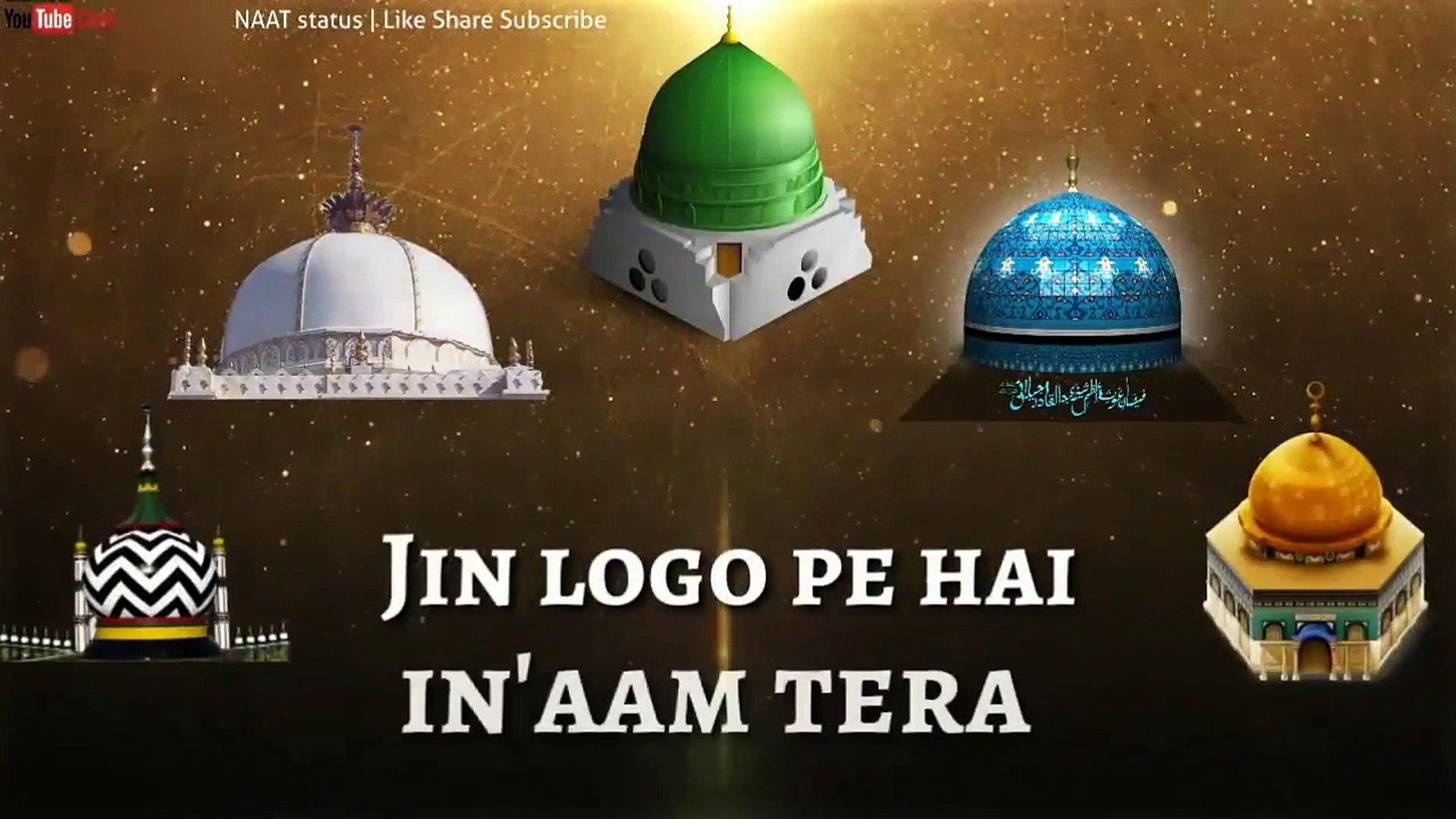 Allah Karam Naat Whatsapp Status 2018