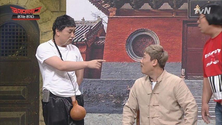 신인배우 황제성, 중국어 연기도 일품!