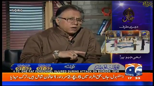 Meray Mutabiq with Hassan Nisar – 3rd June 2018