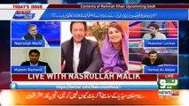 Imran Khan Mujhy Sy Jalty Thy, Mubashar Lucman PTI Lobby K Paid Anchor Hn. Reham Khan's Book