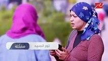 #الصدمة | كيف تصرف الناس في مصر مع نتيجة تحليل تشير لإصابة سيدة بالسرطان#رمضان_يجمعنا