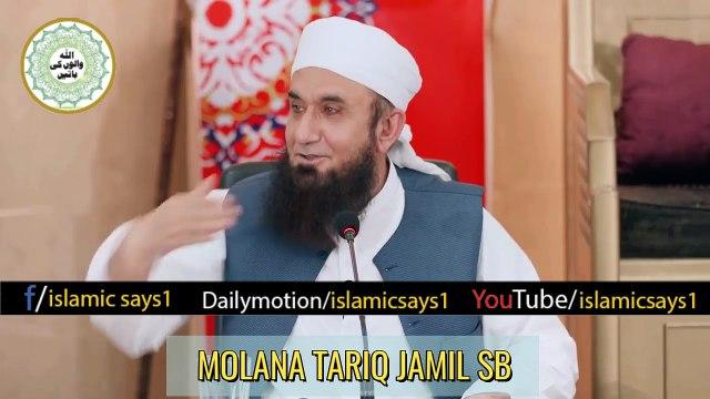 Whatsapp Status -Molana Tariq Jameel -Islamic Whatsapp