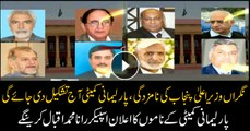 Parliamentary committee to be formed today for the appointment of interim Chief Minister Punjab