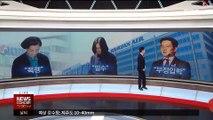 한진家 장남 조원태, '부정 편입' 의혹…교육부 조사