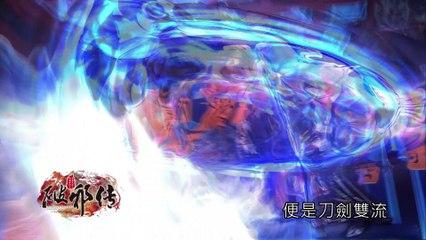 霹靂天命之《戰禍邪神II破邪傳》搶先看第41、42章