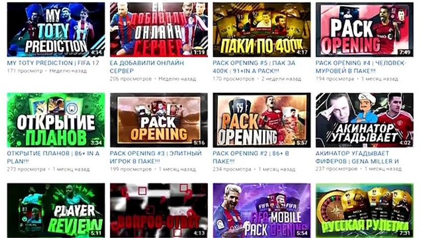 FIFA MOBILE   ОХОТА НА МОРОЗНЫХ ИГРОКОВ #2