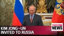Putin invites Kim Jong-un to visit Russia in September