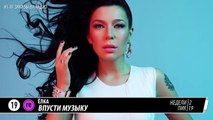 ТОП 20 русских песен (6 апреля 2017)