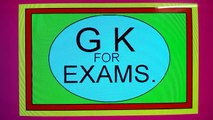 GK Questions | Gk Video | Gk For Kids | Gk In Hindi | Gktoday | Gk Of India | Gk Hindi |