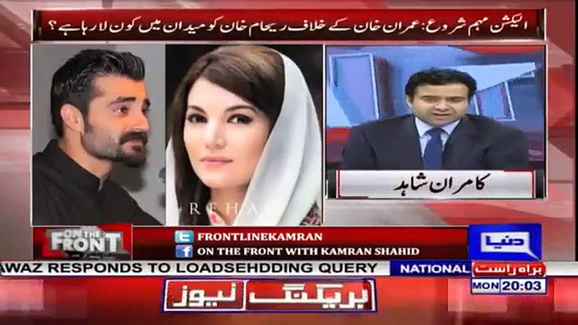 On The Front with Kamran Shahid - 4 June 2018  Dunya News