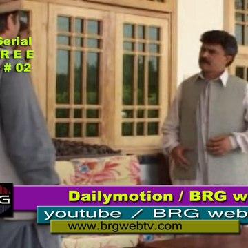 Drama Serial #Basaree# Ep# 02#