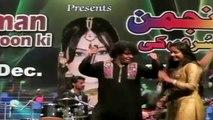 Dil Ko Jalana Humne Chor Diya | Amjad Rana | Cover Song | Live Show