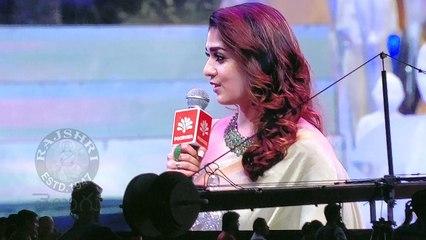 Actress Nayanthara Recieving Best Actress Award At Vijay Awards 2018 Photos