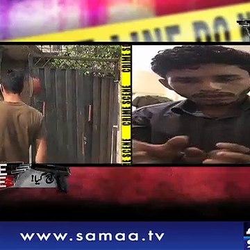 Crime Scene | Samaa TV | 05 June 2018