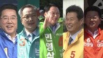민주당 강세 전남, 야권 정치 신인 도전 주목 / YTN