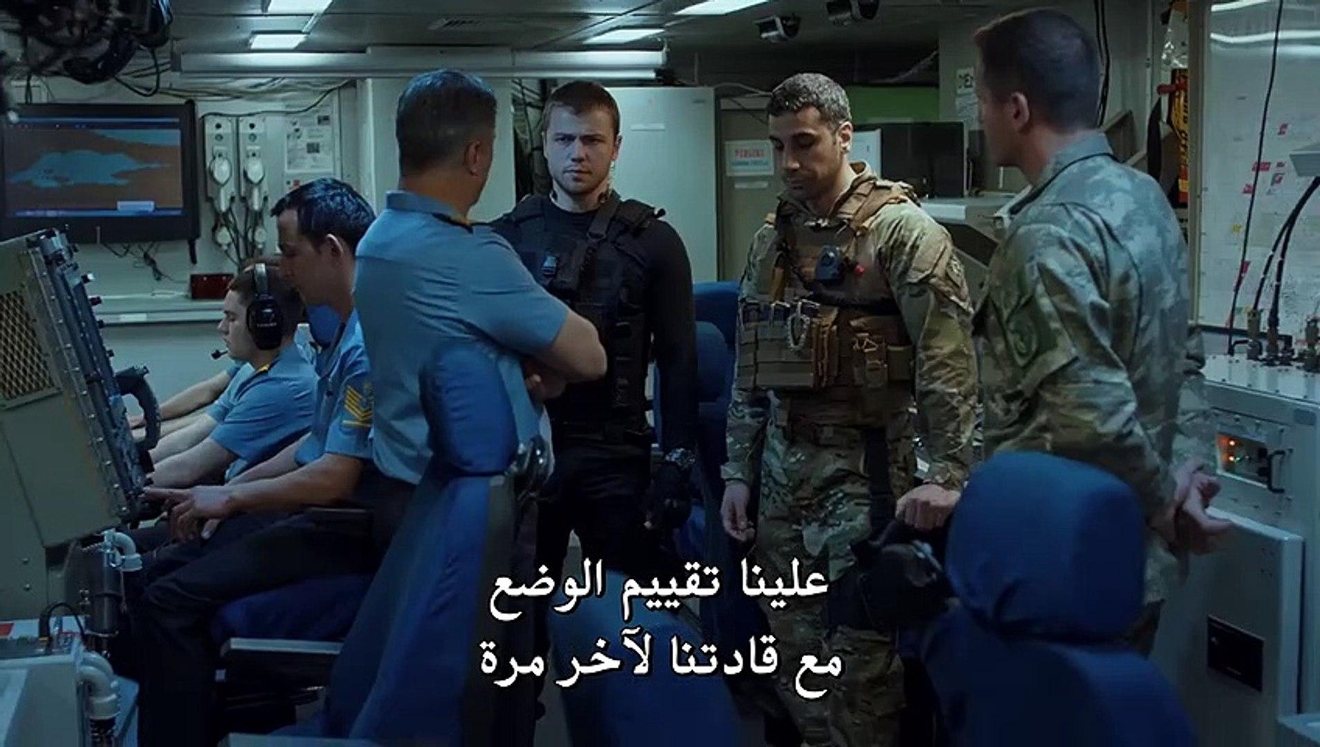 مسلسل العهد الموسم الثاني الحلقة 49 كاملة القسم 2 مترجمة للعربية