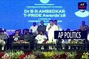 Minister KTR Out Standing Speech _ KTR T Pride Awards 2018 _ Ravendra Bharathi -AP Politics