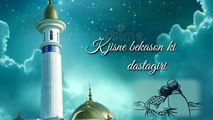 New latest Whatsaap Islamic Status 2019 Ramadan Kareem