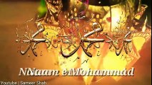Ramzan Special - Hasbi rabbi jallallah 2018, ramadan mubarak, ramadan quotes, ramzan mubarak, ramadan wishes, ramzan status, ramadan kareem quotes, ramzan mubarak sms, ramzan mubarak wishes, ramadan kareem, ramzan mubarak ki dua