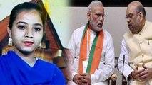 PM Modi और Amit Shah को Ishrat Jahan case में Arrest करना चाहती थी CBI | वनइंडिया हिंदी