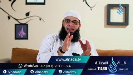 الخلاصة -   التربية بالمدح والثناء - الشيخ عبد الرحمن منصور