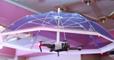 Un nouveau drone en forme d'ombrelle