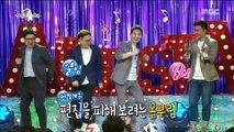 [RADIO STAR] 라디오스타 - Ahn Jung-hwan& Kim Jeong-geun&Seo Hyeong-uk&GAMST SUNG '발로 차' 20180606