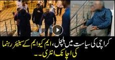 MQM-P's Haider Abbas Rizvi arrives in Karachi