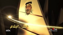 الفنان الكويتي حسن البلام غدا في مجموعة إنسان مع علي العلياني