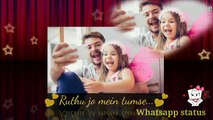 Father's Day Special Video ❤Fathers Day ❤Status || Happy Father's day Whatsapp Status videos # 4
