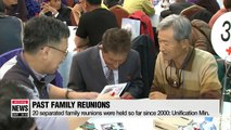 Time running out for Korean separarted families despite hopes for reunion