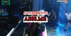 한국경마사이트 , 온라인경마사이트 , AS88 . ME 스크린경마