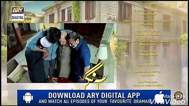 Aangan Episode 5 - KharorTube HD 4K Videos