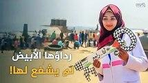 ملاك الرحمة ؛ الشهيدة رزان النجار.تابعونا على إنستغرام : instagram.com/sawtelghad