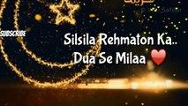 Shane_Ramzan_Amjad_Sabri_Whatsapp_Status_2018,ramadan mubarak, ramadan quotes, ramzan mubarak, ramadan wishes, ramzan status, ramadan kareem quotes, ramzan mubarak sms, ramzan mubarak wishes, ramadan kareem, ramzan mubarak ki dua