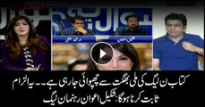 Need to prove that Reham's book is being published with PML-N support: Shakeel Awan